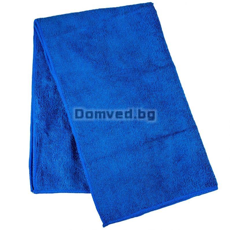 80b88f2f911 Кърпа за фитнес - синя - 40 х 65 см.